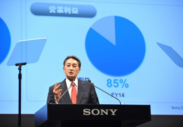 data 620x430 Sony confirmed the dismissal of 10 000 employees as part of its restructuring